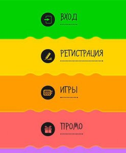casino-x-mobile-main-menu-vhod-i-registraciya